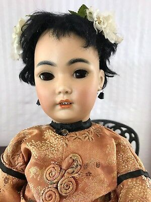 """Rare Antique 21"""" S & H #1329 German Bisque Oriental Asian Character Doll!"""