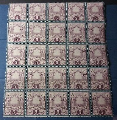 Middle East Sheet X 25 Sc#47 1881 5c Dull Violet VF MNH $1000 Scarce