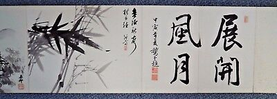 Rare Japanese Concertina Book / Album - Meiji 300 Cm! Calligraphy & Paintings