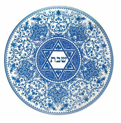 Spode Judaica Round Challah Tray