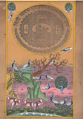 India Royal Painting Jaipur State Stamp Vintage Antique Bird Painting Forest Art