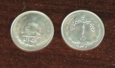 50 Dinars Iranian Iran Persian Collectible Lion Sun Pahlavi Shah Coin 1333/1954