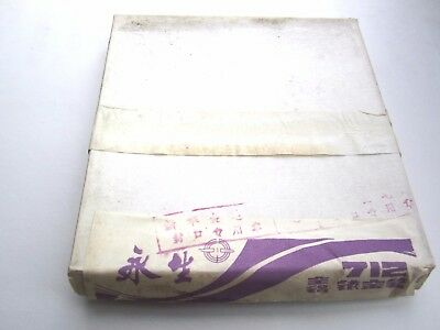 new old stock Vintage Wing Sung 712 Fountain Pen Fine Nib Chinese wind prints