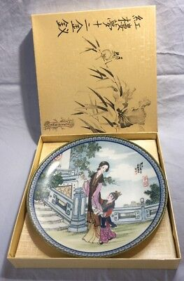 Imperial Jingdezhen #8 Li-Wan Beauties of the Red Mansion Porcelain Plate 1988