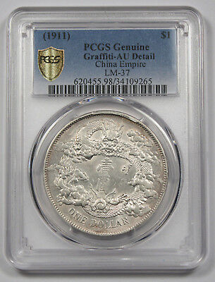 CHINA Empire 1911 (Year 3) $1 Dollar Silver Dragon Coin L&M-37 Y-31 PCGS AU