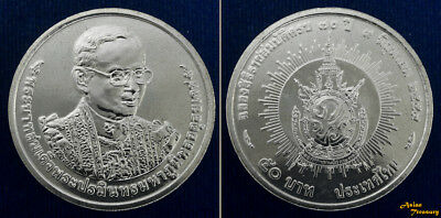 2016 THAILAND 50 BAHT Y#NEW KING RAMA IX 70th ANNIVERSARY OF REIGN COIN UNC