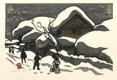 KIYOSHI SAITO Village street in winter with figures. Pencil-signed and... Lot 85