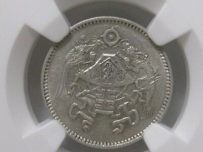 Yr15 1926 China 10C Dragon And Phoenix Ngc Au58