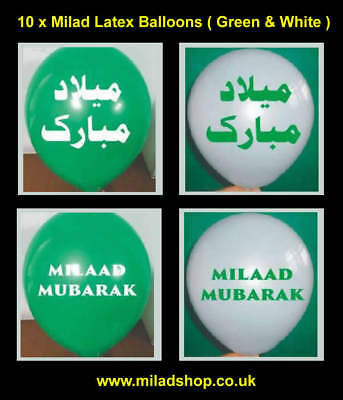 Milad Balloons ( Green & White Mix ) Islamic Milaad Decorate & Decorations NEW
