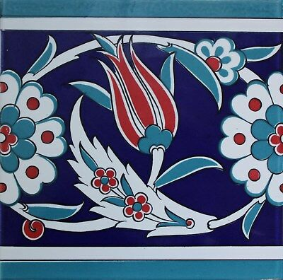 "Set of 10 Turkish 8""x8"" Iznik Tulip, Daisy Floral Pattern Ceramic Tile BORDER"