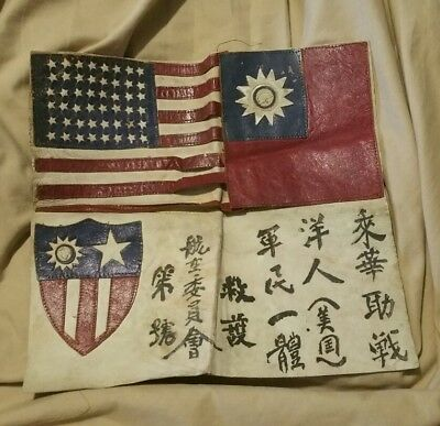 Original Early WW2 Flying Tigers CBI Leather Blood Chit