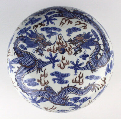 Chinese Porcelain Blue Red Dragon Round Lidded Box Lot 310
