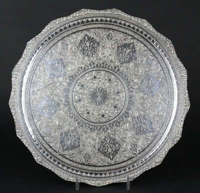 """Persian 84 Silver Ornate Engraved Platter Tray 13"""" Lot 180"""