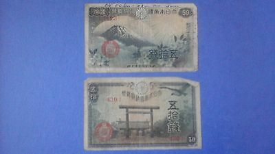 WWII Japanese paper currency