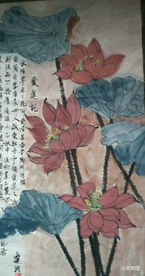 Excellent Chinese Painting on rice paper By Jianxing:lotus Q12