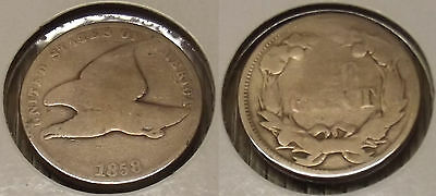 1858-Sl (Small Letters) United States Flying Eagle One 1¢ Coin (Lot #3) @fd