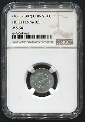 (1895-1907) 10C China Hupeh L&M-185 NGC MS 64