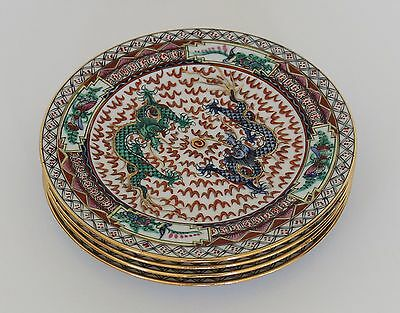 Chinese Porcelain SET OF 4 SALAD PLATES Blue & Green Dragons Chasing a Pearl