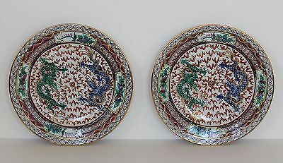 Chinese Porcelain SET OF 2 SALAD PLATES Blue & Green Dragons Chasing a Pearl