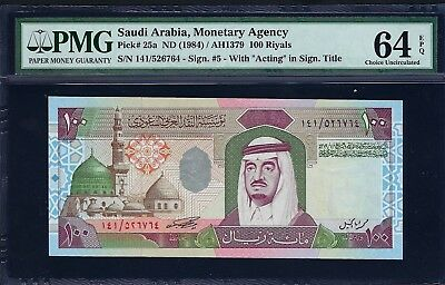 Saudi Arabia ND (1984) P-25a PMG Choice UNC 64 EPQ 100 Riyals