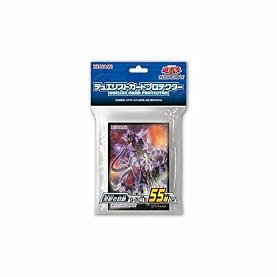 Limited YuGiOh OCG Tyranno's Rage Duelist Card Sleeve Protector 55pcs JAPAN F/S