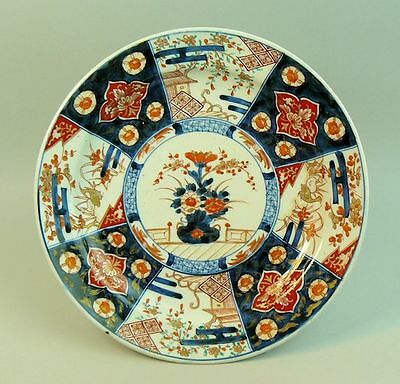 Antique Japanese Arita Imari Porcelain Hand Painted Wall Plate C.1890