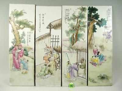 4 Chinese Famille Rose Plaques Lot 242