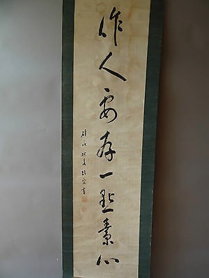 "Japanese hanging scroll Handpainted on Paper  ""Calligraphy"" #AS02"