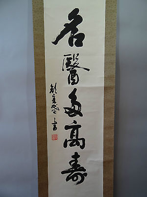 "Japanese hanging scroll Handpainted on Paper ""Calligraphy"" s1214"