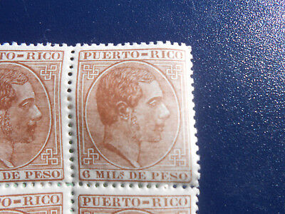 Puerto Rico: SC # 61 MNH issued 1882-86
