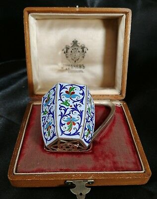 Antique Russian Silver Champleve Cloisonne Enamel Cup in original Burl wood Box
