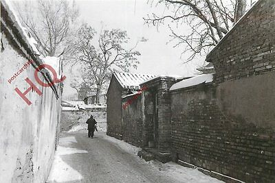 Picture Postcard-:China, Beijing Hutong