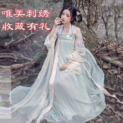 Ancient Chinese Tang Dynasty Long Skirt Traditional Costume Princess Cosplay