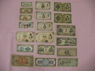 Vintage Lot of 19 WWII Japanese Paper Currency Bank Notes
