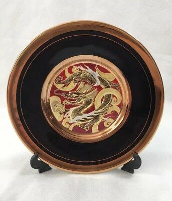"""The Art of Chokin 24k Gold Edged 6"""" Plate with DRAGON Plate Stand Included JAPAN"""
