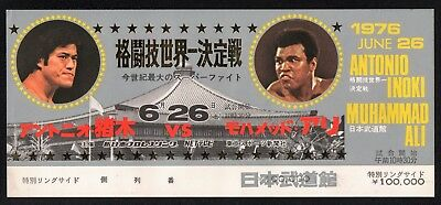 1976 MUHAMMAD ALI v ANTONIO INOKI original on-site proof ticket rare ticket