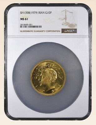 Iran 10 Pahlavi M. REZA SHAH 1358(1979) Gold Coin NGC Graded MS61 PERSIA PERSIAN