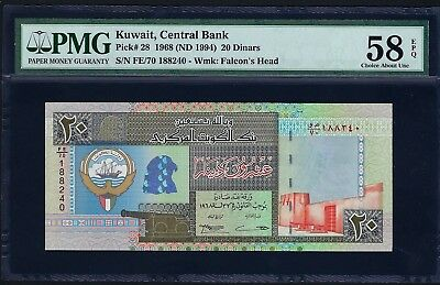 Kuwait 1968 (ND 1994) P-28 PMG Choice About UNC 58 EPQ 20 Dinars