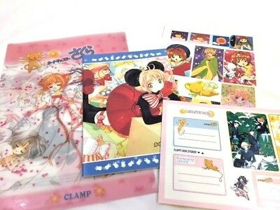 Cardcaptor Sakura Anime 2 Sticker Sheets, Notebook and Clear File