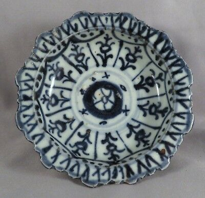 Antique Chinese Ming Dynasty Blue & White Porcelain Lotus Lily Pad Pedestal Bowl