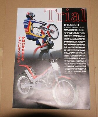 Genuine Honda Trial RTL250R Sheet Japanese Text NOS