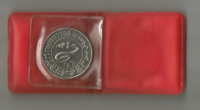 Singapore 1989 Year of the Snake 10 dollars nickel coin