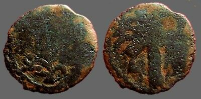 3 DAYS ONLY!  ROMAN ae PRUTAH COPONIUS JUDEAN 6-9 AD COIN TIME OF CHRIST! BRONZE