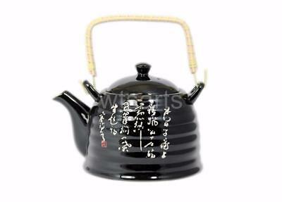 Tang tea Poem Chinese Teapot, tea pot with Infuser - design B