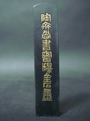 Rare Fine Carving Old Chinese Black Ink Stick Marked CaoSuGong QB177