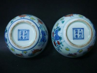 A Pair of Old Chinese Painting Porcelain Tea Bowls Cups Marked ChengHua QB169