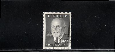 Austria 1957 Death of President Korner SG 1288 Used
