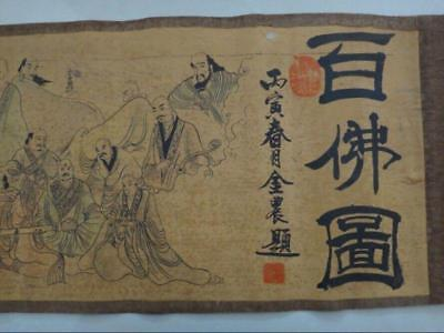 Exquisite old Chinese silk paper Painting Scroll Of Hundred Buddha 百佛图