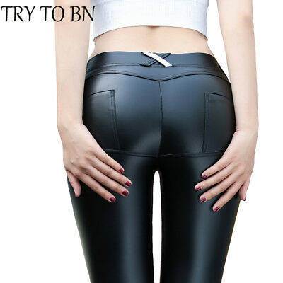 CUIR LEGGING TAILLE Basse Femmes 4 Couleurs Sexy Pantalon Jegging ... 7f066753871