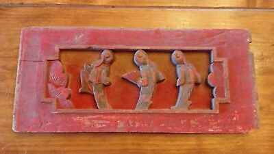 Antique Chinese Furniture Architectural Hand Carved Wood Panel (#19) three men